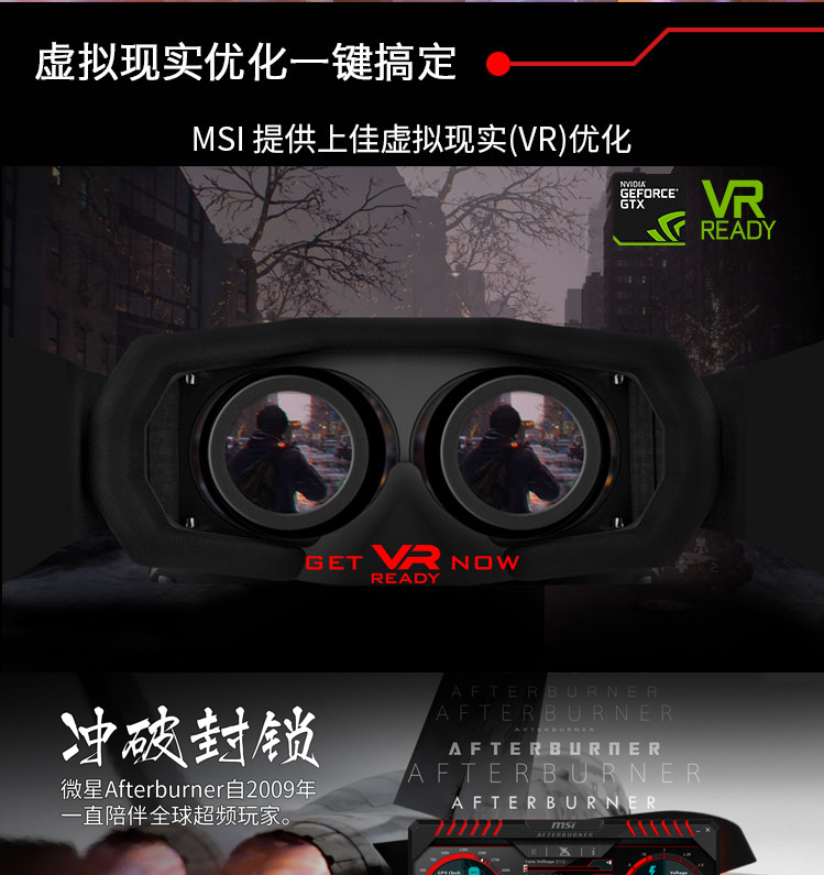 【微星GTX-1070-Ti-GAMING-8G】微星(MSI)GeForce-GTX-1070-T_07.png