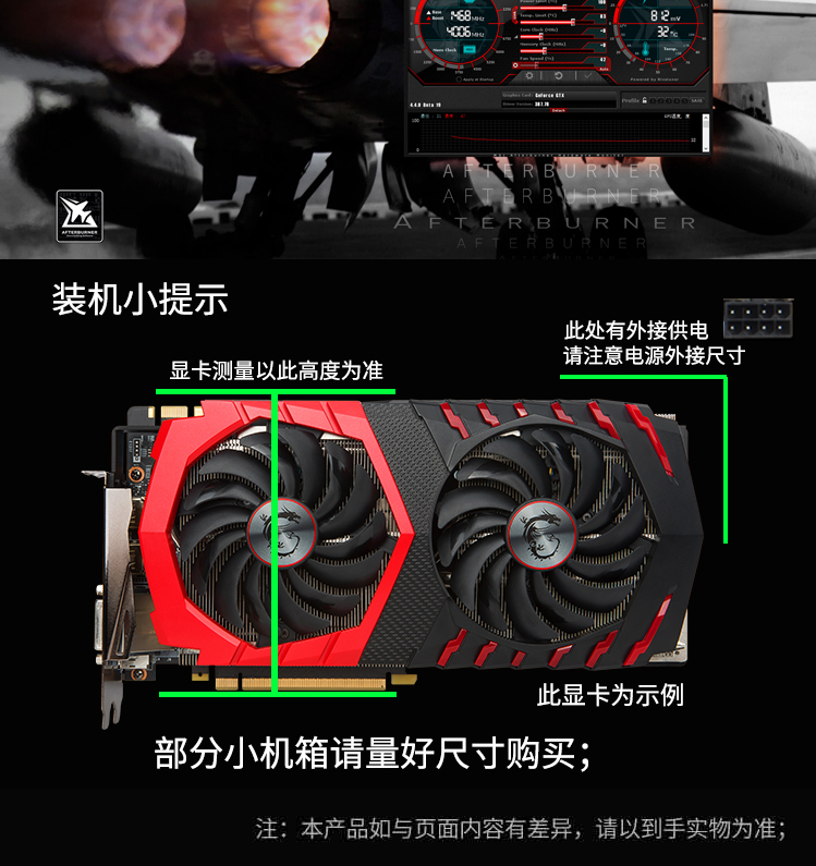 【微星GTX-1070-Ti-GAMING-8G】微星(MSI)GeForce-GTX-1070-T_08.png