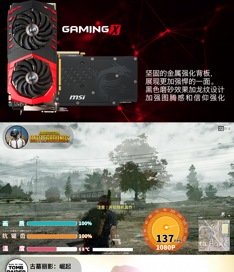 【微星GTX-1080-Ti-GAMING-X-11GB】微星(MSI)GeForce-GTX-10_04.png