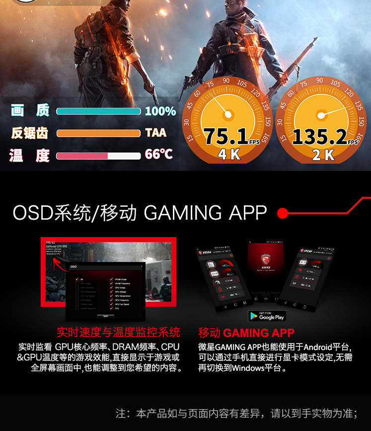 【微星GTX-1080-Ti-GAMING-X-11GB】微星(MSI)GeForce-GTX-10_06.png