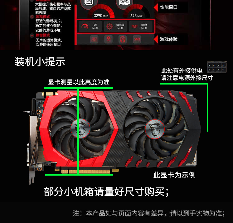 【微星GTX-1060-GAMING-X-6G】微星(MSI)GeForce-GTX-1060-GA_08.png